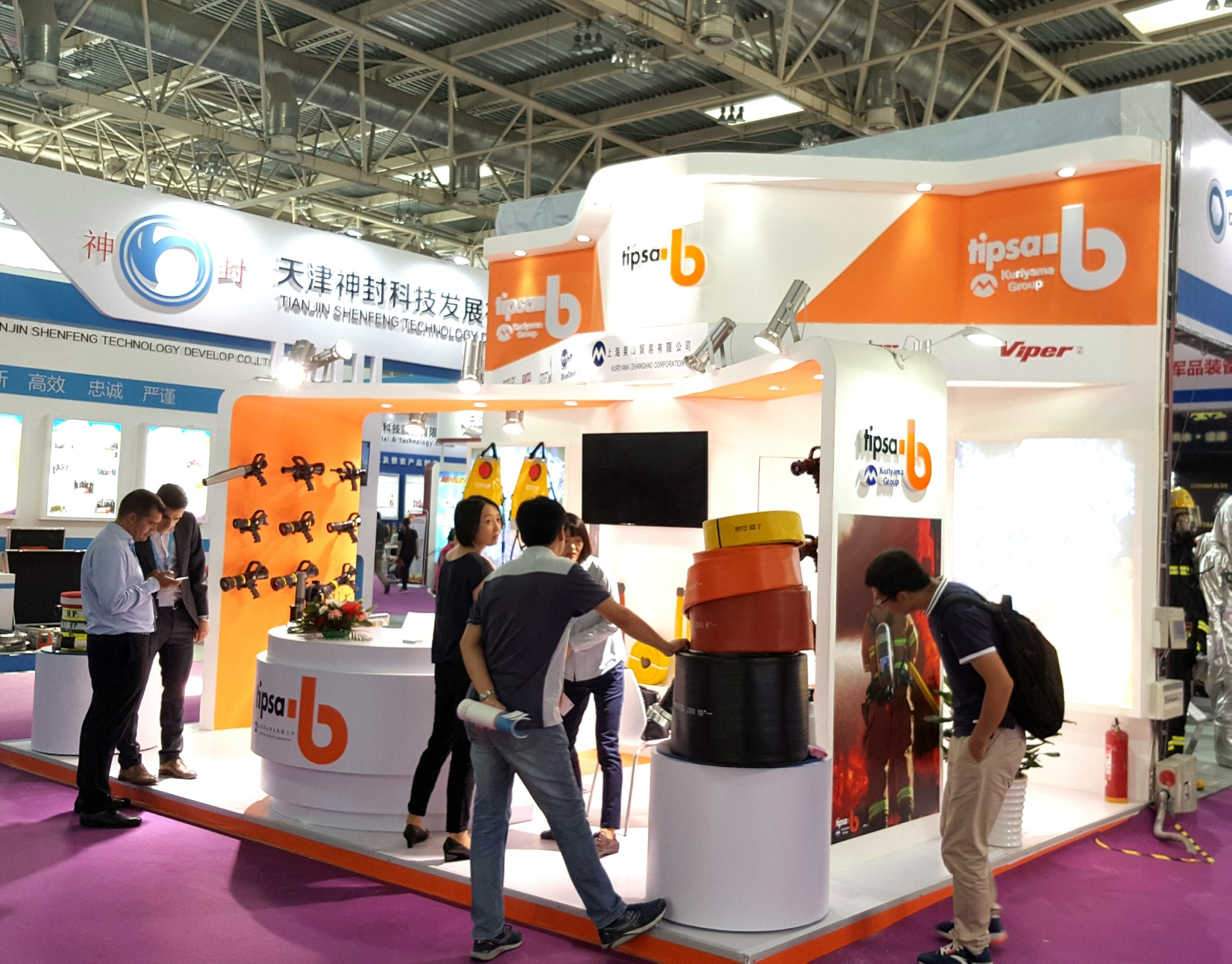 China Fire Expo-Beijing