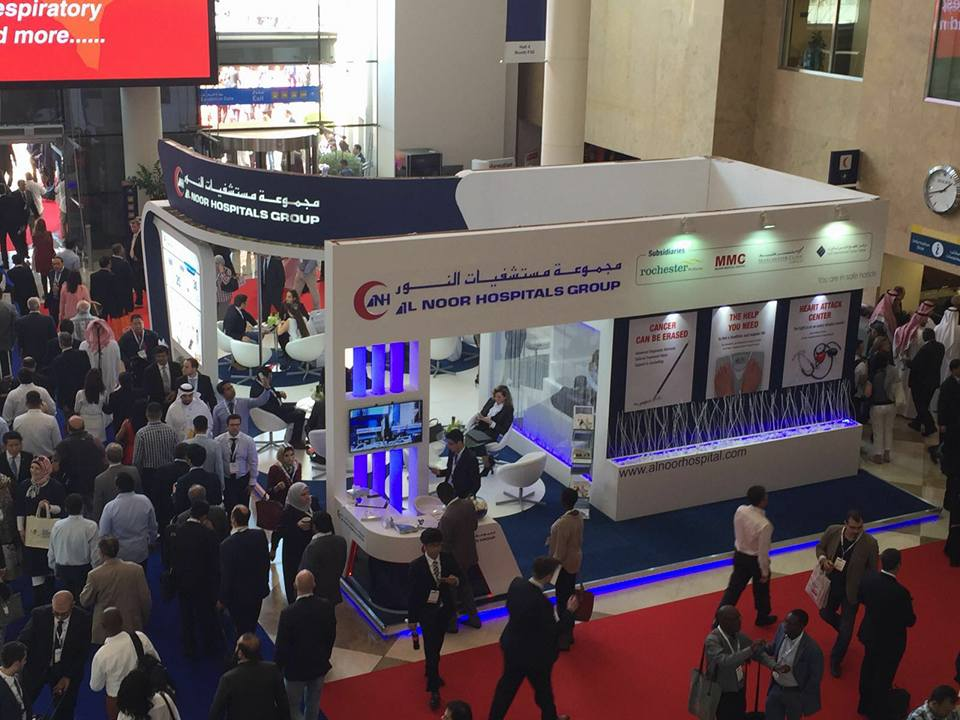 Al Noor Hospital Group- Arab health Exhibition, Dubai-2016